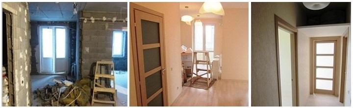 Капитальный ремонт квартир: цена ремонта квартир в Мытищах