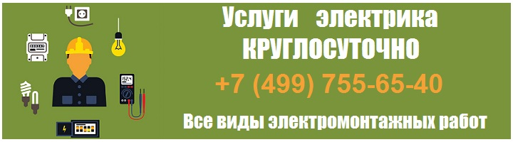 Услуги домашнего мастера в москве и области свежие вакансии киров оператор на выписку товара